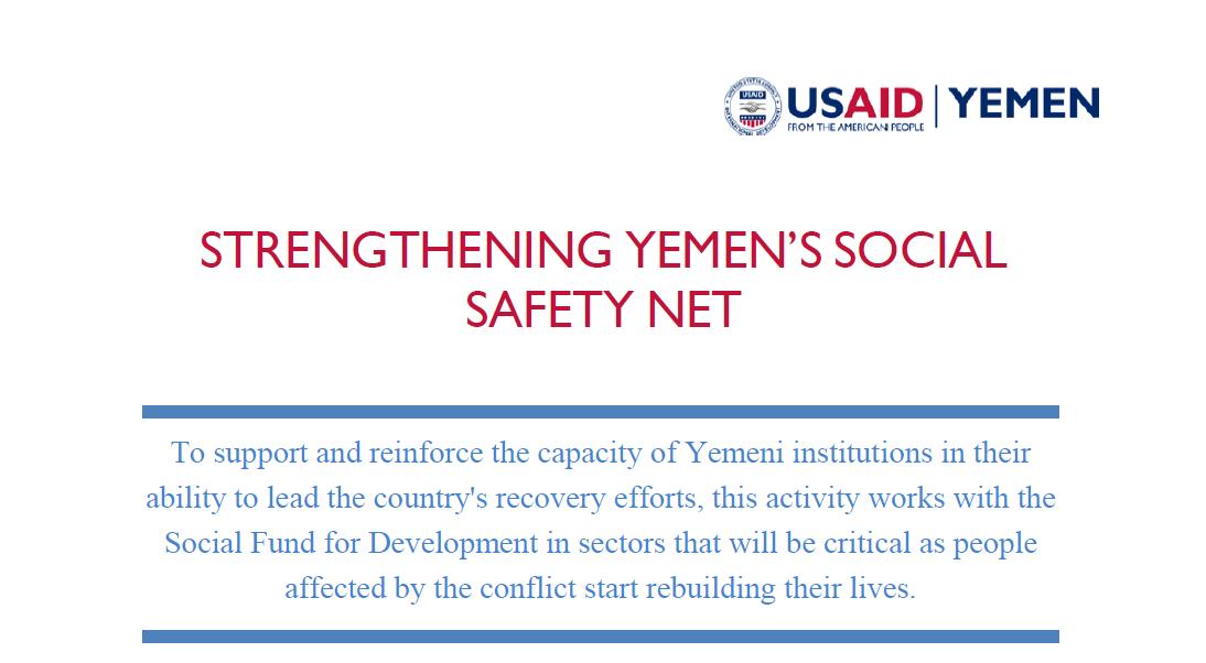 strengthening yemen s social safety net yemen المركز القانوني