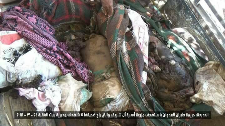 قصف مزرعة مواطن في بيت الفقية