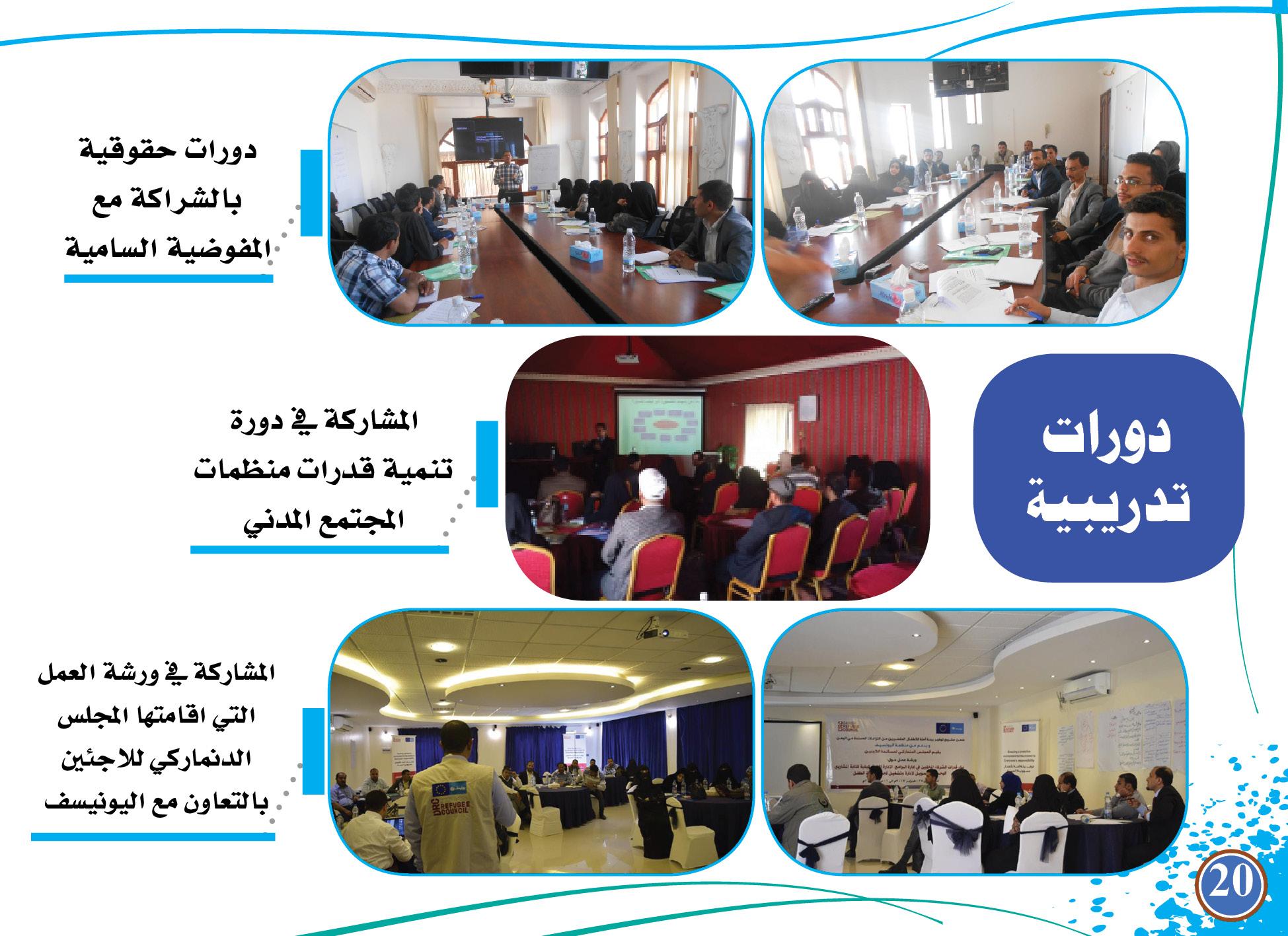 برشور المركز القانوني باللغة العربية20