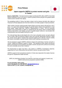 1071539-UNFPA Yemen – Japan Press Release – 4 April 2018 – final