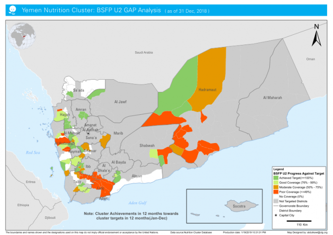 1229489-Yemen Nutrition cluster BSFP U2 Analysis(as of 31 Dec, 2018)