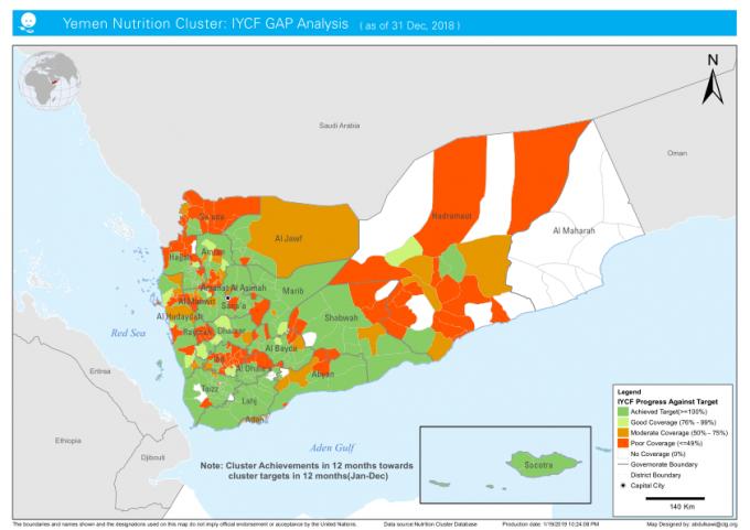 1229494-Yemen Nutrition cluster IYCF Analysis(as of 31 Dec, 2018)