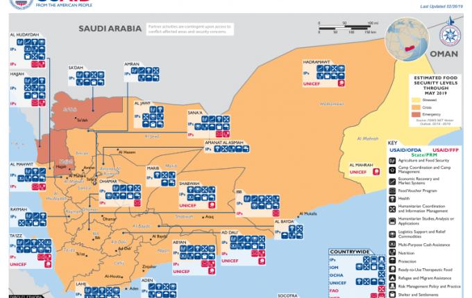 1249558-02.26.19 – USG Yemen Complex Emergency Program Map