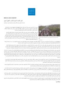 1486488-اليمن_ القوات السعودية تُعذّب و_تُخفي_ يمنيين